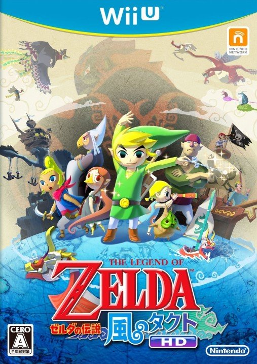 The Legend of Zelda: The Wind Waker HD Book Cover